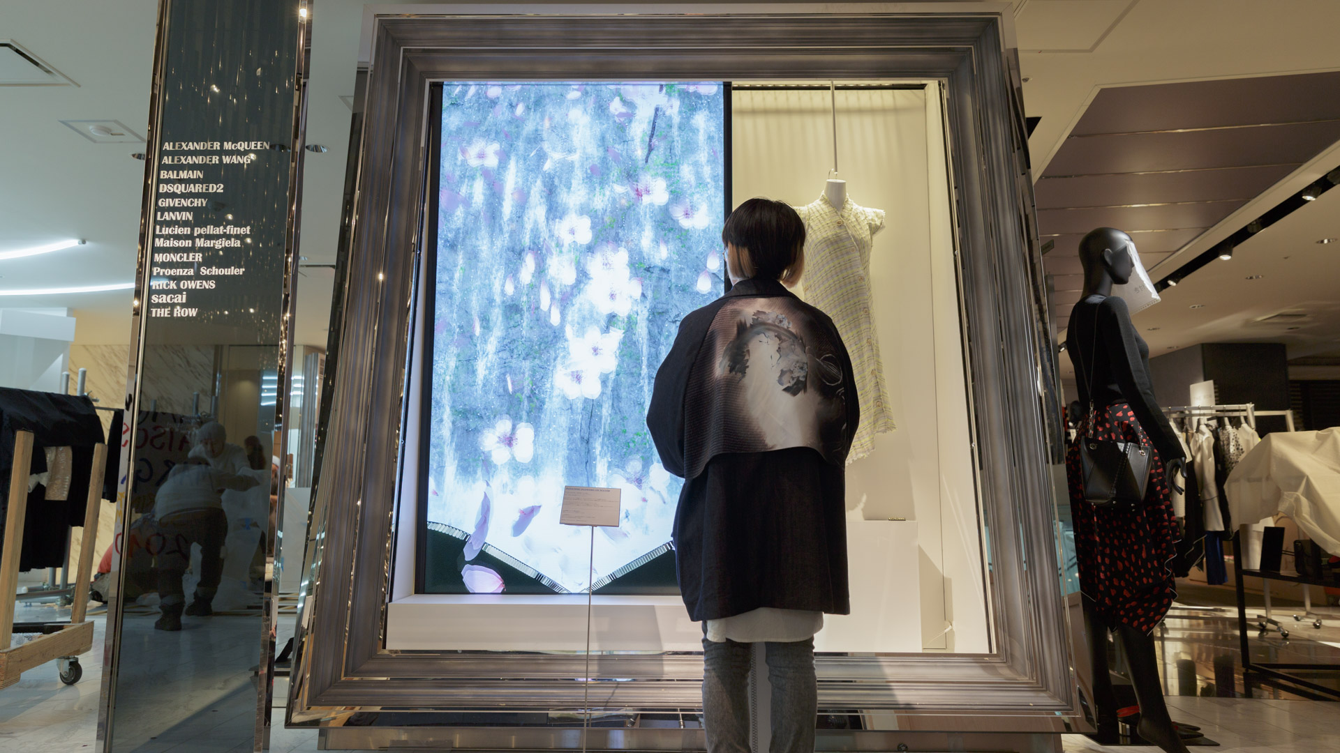 Isetan Shinjuku Artframe : International Designers East/West