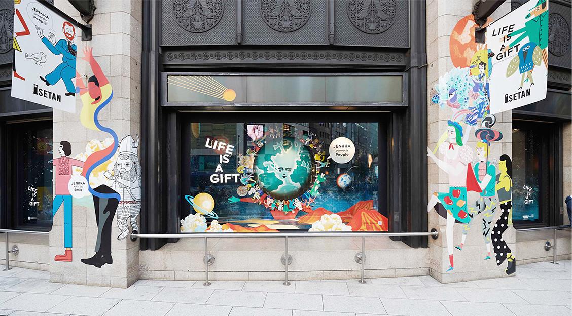 Isetan Shinjuku Christmas Show window 2015